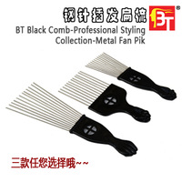Whole sale price Needle flat comb professional hair styling comb collection  hair comb professional styling collection