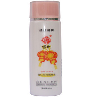 The first lady recommended Lanterns almond sun isolated milk 60ml spf15 makeup lotion classic(China (Mainland))