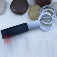 Quality keychain leather keychain gift keychain gift keychain