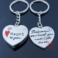 Couple key chain car key chain wedding gift keychain 1.3 a pair