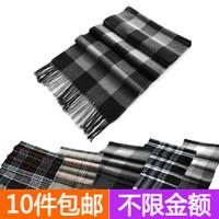 Male classic plaid scarf faux plaid tassel scarf