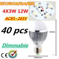40pcs/lot Retail Dimmable Bubble Ball Bulb AC85-265V 12W E14 E27 B22 GU10 High power Globe light LED Light Free DHL and FEDEX