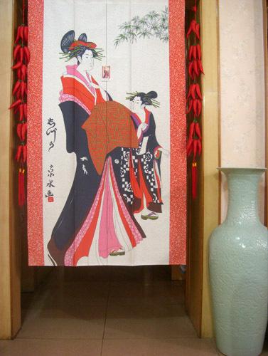 Free Shipping Japanese Geisha Noren Doorway Curtain D3024(China (Mainland))