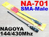 walky talky Antenna NA701 SMA MALE Dual band Antenna for VX-7R VX-8GR VX-8DR  TH-2R TH-UV3R LT-6100 PLUS UV-3R baofeng radio
