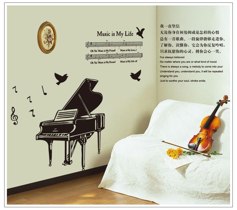 Vintage Piano Decorativa Musical Nota De Papel De Parede Decoracao