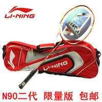 hot sell New Arrival Lining N90 II Lin Dan N90-2 Badminton Racket With a Big Bag