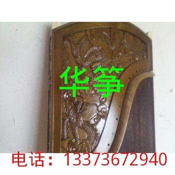 Yangzhou zheng gold phoebe 9