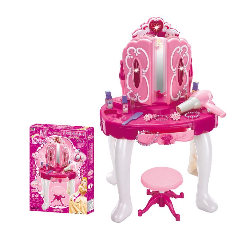 205 cosmetic toys vanity mirror dream mirror dresser toy birthday gift