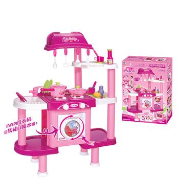 Yakuchinone dream combination toy spray 508 gift