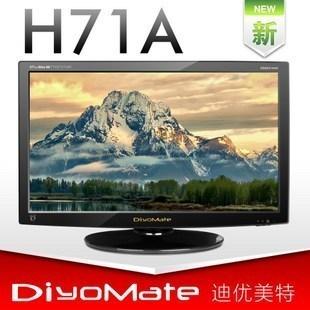 H71a 27 led lcd hd monitor ips screen hard