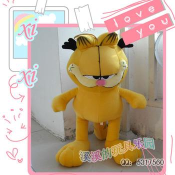 Pet garfield plush toy doll Large 50cm