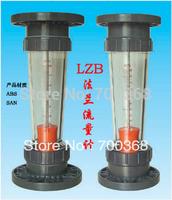 Freeshipping liquid rotameter, water flow meter /flowmeter 1pcs/lot LZS-150