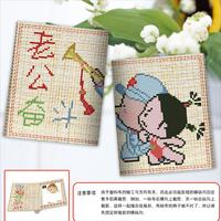 Cross stitch wallet two-fold short design lovers design 2