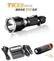 Free shipping Fenix TK22 Cree XM-L(U2) 650 Lumens LED Flashlight + ARBL2 18650 lithium battery + Charger set