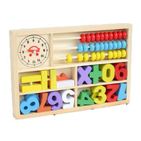 Child 1 mdash . 2 calculation frame pearl frame digital learning box counter educational toys