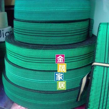 5cm sofa elastic sofa belt strap sofa bed furniture elastic accessories super ,12meters/lot