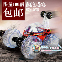 Child baby toy lighting electric remote control car dump-car wingover automobile race charge