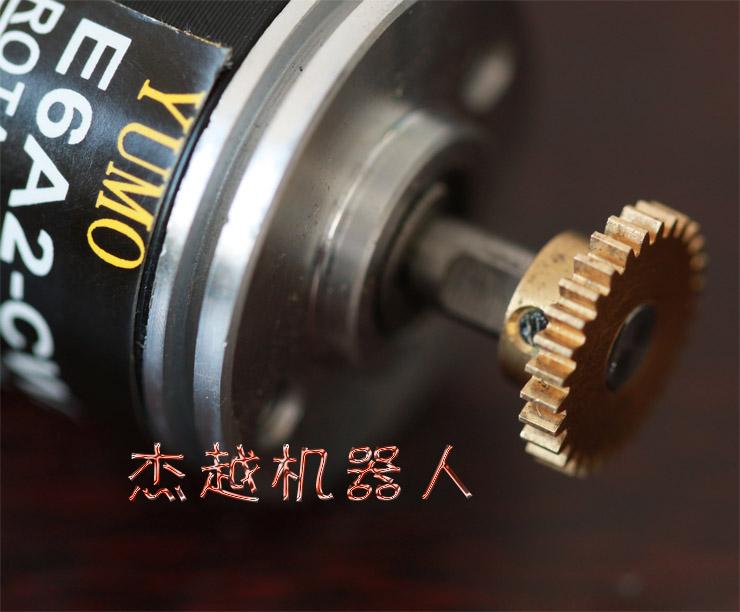 500 line freescale gear b models small encoder smart car photoelectric encoder(China (Mainland))