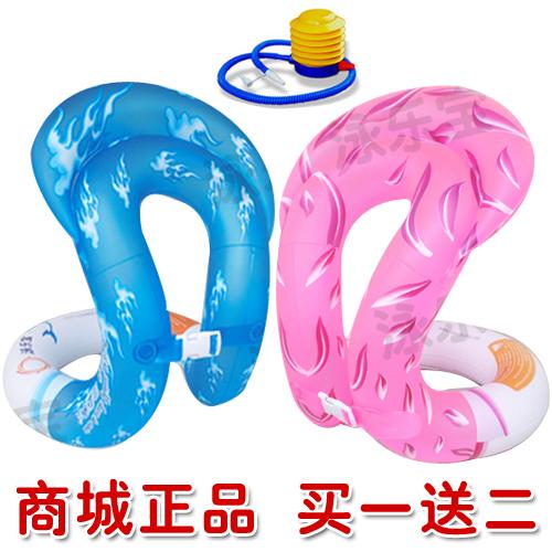 Le treasure 3 adult child baby swim ring new set arm floating ring bunts(China (Mainland))