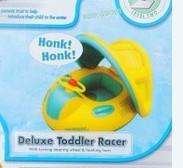 Pump child swim ring infant floating ring infant sun-shading boastingly