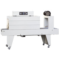 Automatic tunnel package shrinking machinery,heating shrinker,adjustable speed&temp,efficient packing equipment for plastic film