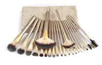 HOT ! 2013 hight quality  Italian style PU Beige make up brush 22pcs earth-friendly