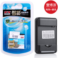 Yiboyuan boyuan v880 u880 n880 zte mobile phone battery charger set