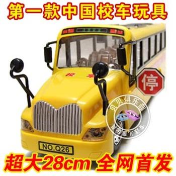 2013 Fashion Luxury Electric school bus bus toy school bus child electric toy car model