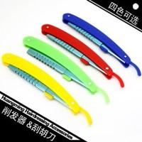 Thinning knife barber razor shxdye knife razor holder 10 blade