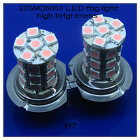 Free shipping 2013 H7 27 chips SMD5050  LED car light for  DIY car lights  led fog light  high brightness  retail