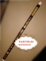 Professional zizhu flute