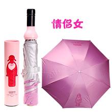 popular bottle umbrella