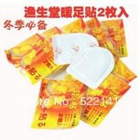 1959a warm foot patch antibiotic antiperspirant warm feet treasure warm foot patch 2