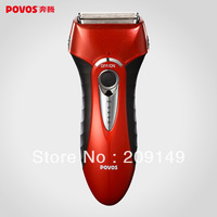 Free shipping POVOS  high quality razor waterproof belt repair claretred honourable rechargeable and fully washable shaver