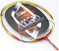 Lining badminton n90 2 n80 badminton