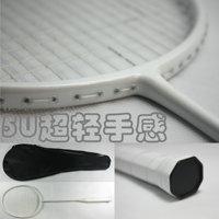 Badminton badminton racket ultra-light 5u racket scale-free pearl white