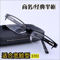 Titanium alloy glasses box eyeglasses frame glasses frame male female glasses myopia