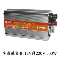 Car inverter car inverter off inverter modified sine wave  12v 220v 500w power inverter free shipping