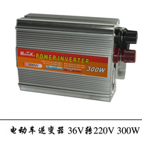 36v inverter36v 220v 300w electric inverter  free shipping