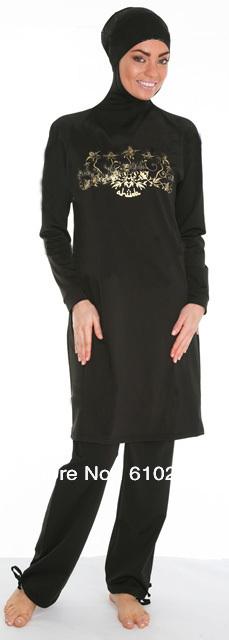Танкини New! Muslim Buqini, Moslem buqini, islamic clothing, swimsuits