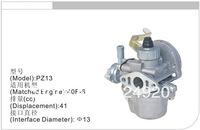40F-6 generator carburetor, high matching