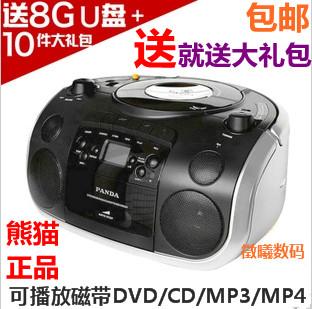 Panda cd400 recorders cd machine tape machine usb prenatal machine dvd player radio tape recorder(China (Mainland))