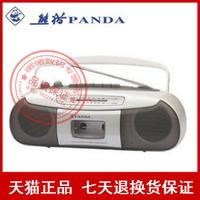 Panda 6311f recorders teaching machine tape player recorder radio