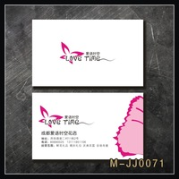 300 dry-point paper business card jj0071