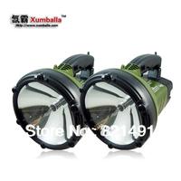 35W multipurpose hunting light, camping  light