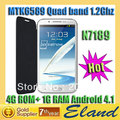 Hot sale N7100 ( N7189 ) Quad core phone MTK6589 5.5 inch Capacitive screen 1.2G GPS WIFI 4G ROM +1G RAM
