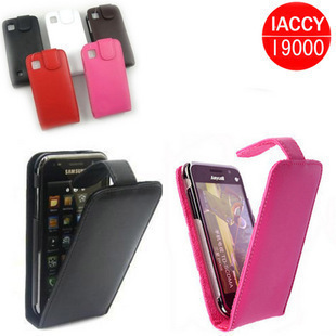 High Quality leather case for Samsung I9000 Galaxy S,Doormoon 100%Real cowhide cover,Hong Kong Airlines Free shipping