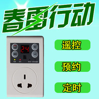 Remote control timer sockets socket timer socket switch electronic