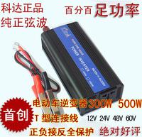 Power 500w pure sine wave inverter car inverter 12v inverter 24v inverter  free shipping