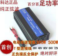 Pure sine wave  inverter 48v inverter 500w 48 power inverter 48v  free shipping